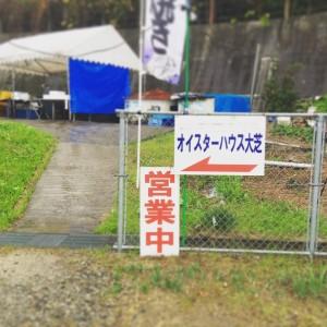 161213_oshiba_4