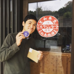 matsushima_18