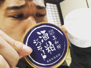 matsushima_21